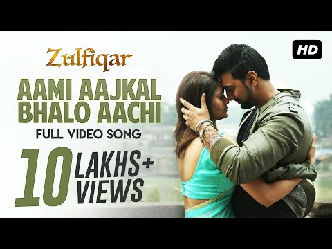 Aami Aajkal Bhalo Aachi (Film Version) |...