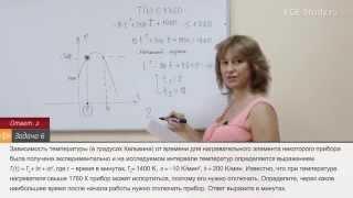 26. Алгебра на ЕГЭ по математике. Задачи с физическим содержанием