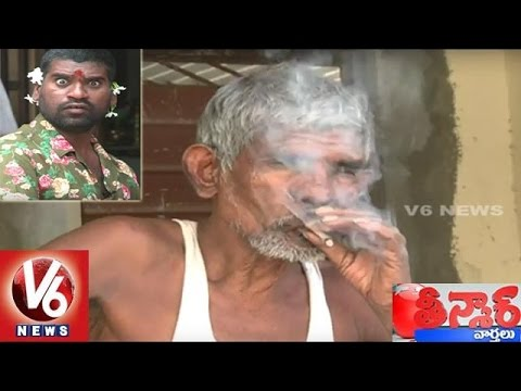 Bithiri Sathi On Remarkable Anti Smoking Ads Campaign In India | Teenmaar News | V6 News