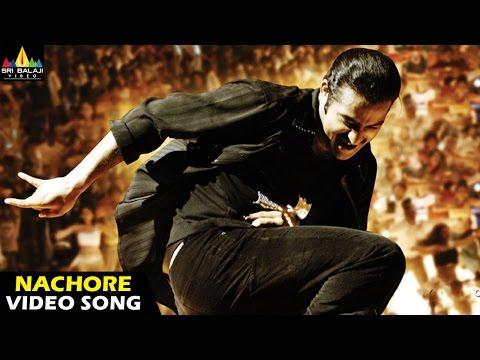 Yamadonga Songs | Nachore Nachore Song | Jr NTR, Rambha | Sri Balaji Video