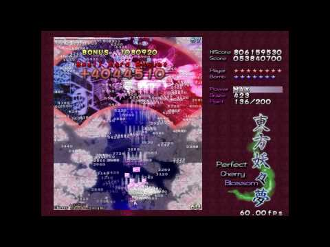 Touhou 7 - Perfect Cherry Blossom - Perfect Stage 6 Lunatic