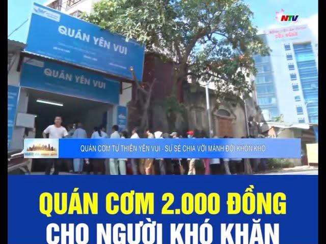 Quán Yên Vui Vinh - Nghệ An