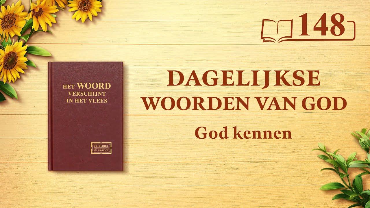 Dagelijkse woorden van God   God Zelf, de unieke V   Fragment 148