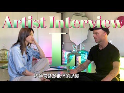 瞧瞧藝術 ChiaoxArt |影音專訪: L @a.s.t.r.a.l.o.r.a.c.l.e.s 太空神諭