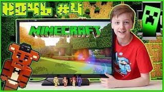 Аниматроники Майнкрафт и челлендж Четвёртая ночь в игре Minecraft FNaF