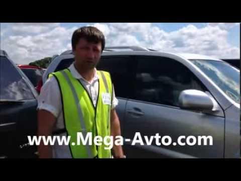 Copart аукцион, битые авто из США, утопленники из Америки