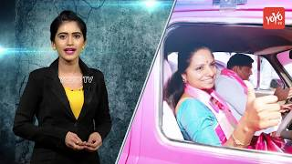 MP Kavitha Drives Car | TRS | CM KCR | Nizamabad | Telangana News | Mahakutami | YOYO TV Channel