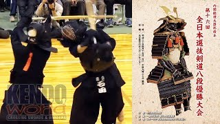 16th All Japan 8-dan Kendo Championships — Final