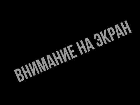 Судебные приставы в г.Краснодара  опечатывают автомобили