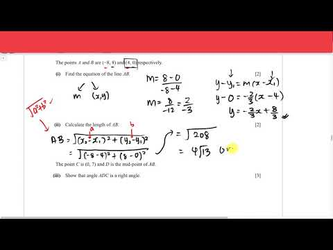 O Level Add Math (4037) 2017-MJ-22 (Part2)