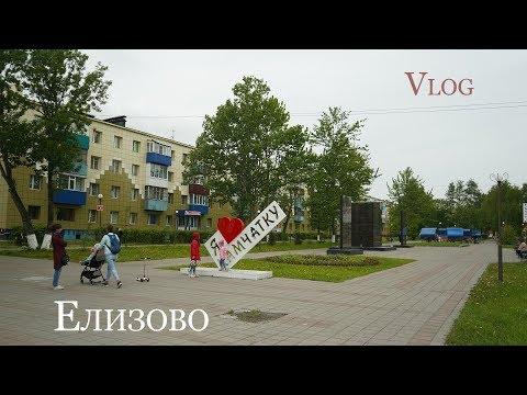 Елизово | Аэропорт - Елизово | Вулкан Вилючинский