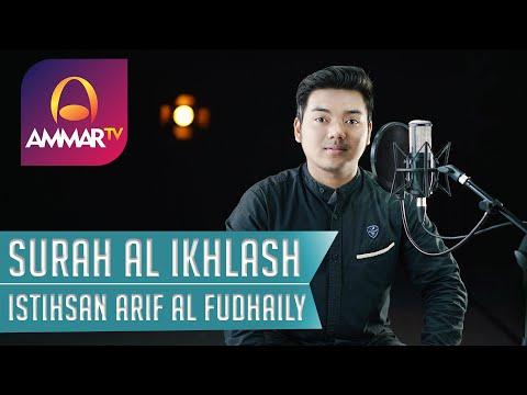 Surat Al Ikhlas   Istihsan Al Fudhaily