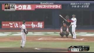 '12 4/15 横浜DeNAベイスターズ 中村紀洋レフトへサヨナラホームラン!