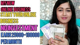 My new online Business/how i earn money online/No investment/Earn money by reselling on shop 101