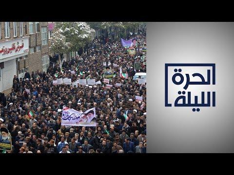 ناشطون إيرانيون: السلطات تتجاهل مطالب الأقليات وتقمعها  - نشر قبل 11 ساعة