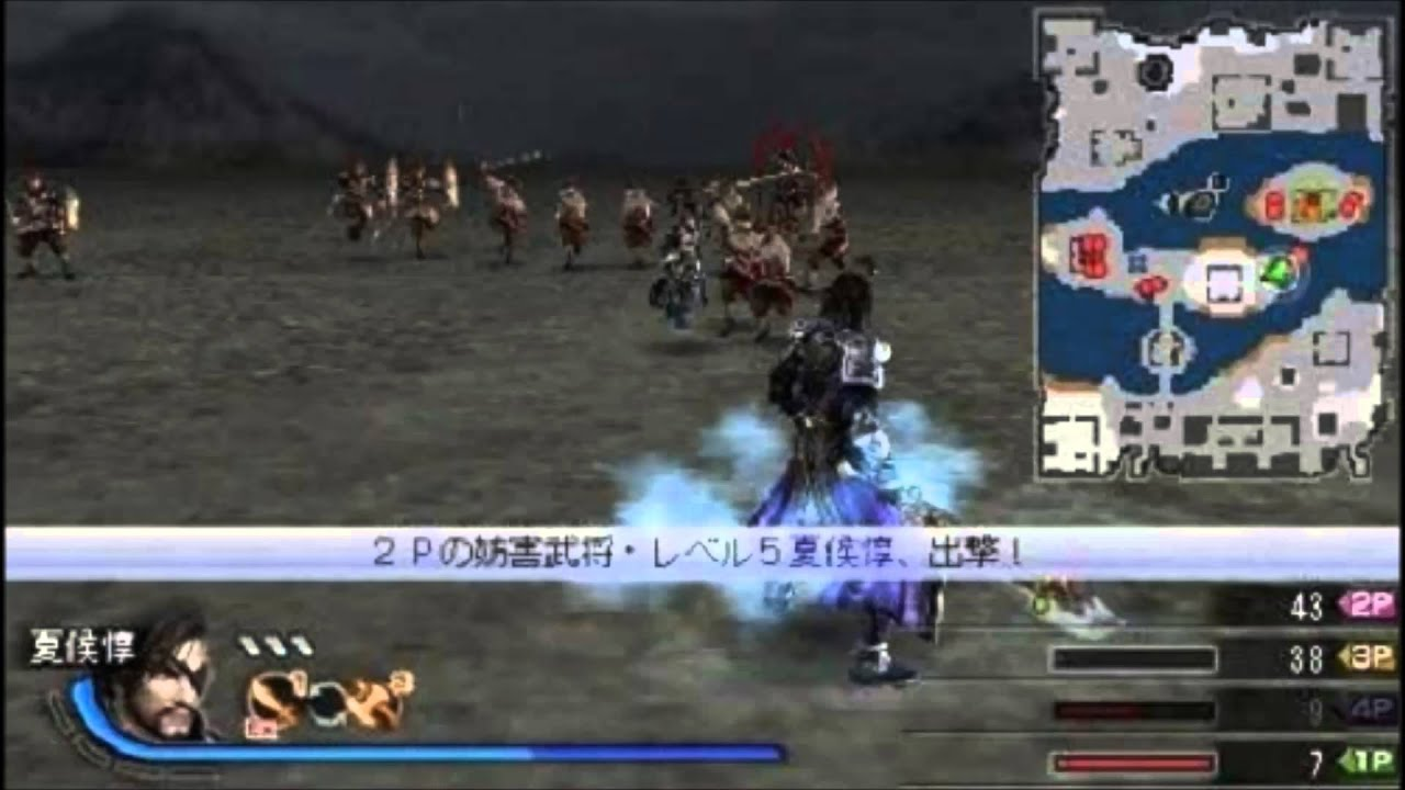 Dynasty warriors 6 empires cheats
