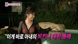【TVPP】Hong Jin Young - Pool Date at Night, 홍진영 - 후끈 수영장 데이트! 망사를 뚫고 나오는 섹시함 @ We Got Married