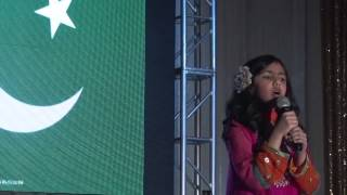 PCCA Pakistan Day 2015 - Jeeve Jeeve Pakistan