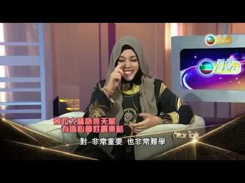 Shila Amzah TVB Star Talk [Part 1,2&3] 18072015 Eng Sub