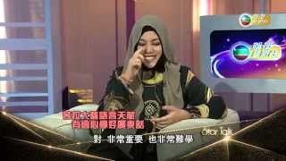 Shila Amzah TVB Star Talk [Part 1,2&3] 18072015 Eng Sub