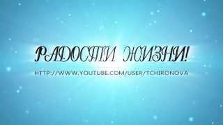 Заставка для Видео Блога