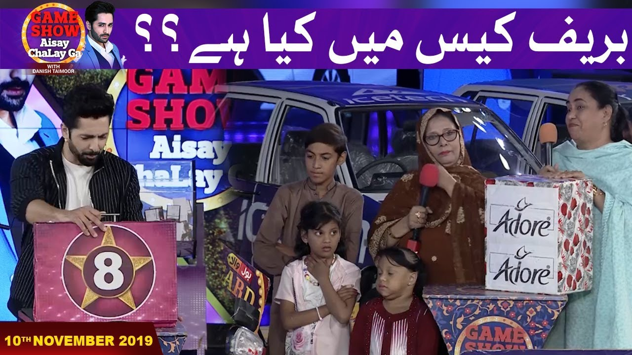 BriefCase Mein Kia Hai?? | Breifcase Segment |  Game Show Aisay Chalay Ga With Danish Taimoor