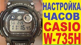 настройка часов casio w 735h инструкция по управлению   how to set time casio w 735h