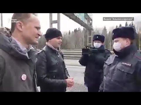 Полиция задержала автоколонну