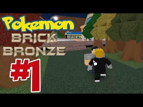 [Roblox] Pokémon Brick Bronze #1 ออกเดินทางพจญภัยในโลกโปเกม่อน !