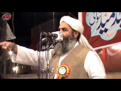 Seerat un Nabi S.A.W aor Aqaid Ulama e Deoband, Maulana Ilyas Ghuman, Gujranwala, 22-03-2012