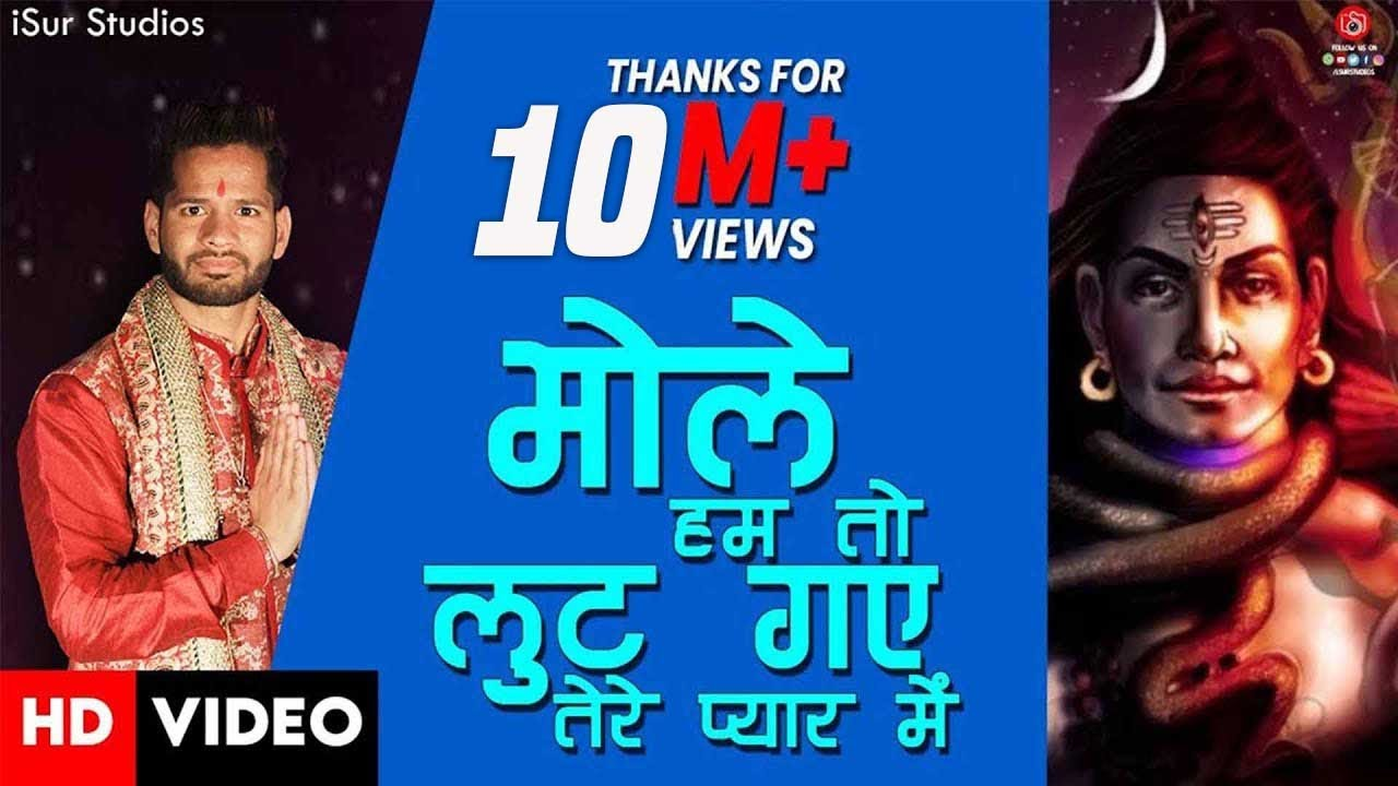 Download O Bhole Hum To Lut Gye Tere Pyar Mein | Master Munish Bharadwaj | Official Video | iSur Studios
