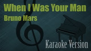 Bruno Mars - When I Was Your Man Karaoke Version | Ayjeeme Karaoke