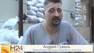 Саратовские добровольцы доставили гуманитарный груз в Донецк(, 2014-08-07T12:15:36.000Z)
