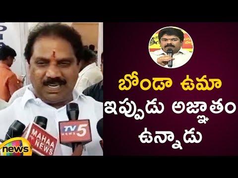 Malladi Vishnu Satirical Comments On Bonda Uma | YCP Politics | AP Political Updates | Mango News