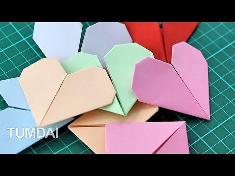 พับกระดาษรูปหัวใจ แบบง่ายๆ