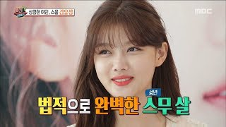 [HOT] What did you want to do most in your adult life? ,섹션 TV 20181015