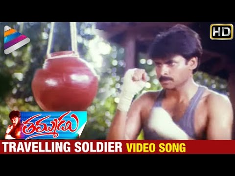 Thammudu Movieᴴᴰ Video Songs - Travelling Soldier Song - Pawan Kalyan, Preeti Jhangiani