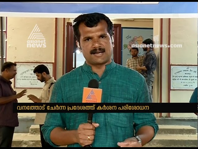 Election preparations in Wayanad Polling Booth ; Lok sabha election 2019