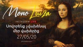 Mono Luiza / Սովորենք չվախենալ մեր վախերից / Instagram Live / 27.05.20