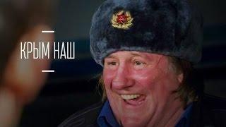 Отзывы Путина о поездках в КрымНаш. Интересно! Новости России Украины сегодня, Крым