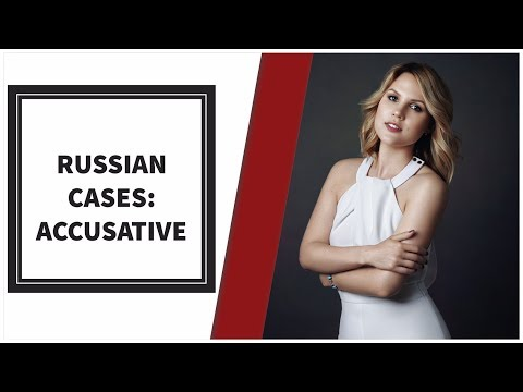 Russian grammar lessons: ACCUSATIVE CASE - part 1