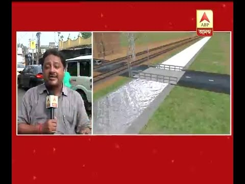 Majherhat Bridge collapse: Joint inspection  today to find out the alternative way