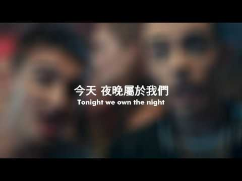 The Wanted - We Own The Night (中英字幕)