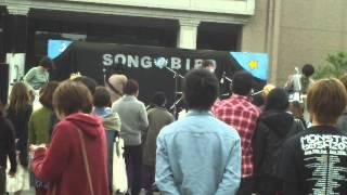 ソングバード龍祭ライブ1日目 Handy Video Recorder.