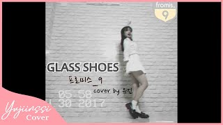 [MIRRORED] Fromis_9 (프로미스_9) - 유리구두 Glass Shoes cover dance by Yoo Jin (chorus perf at MAMA ver)