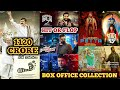 Box Office Collection Of Yatra,Dhilluku Dhuddu 2,Natasaarvabhowma,VRV,Peranbu,Petta,Viswasam & KGF
