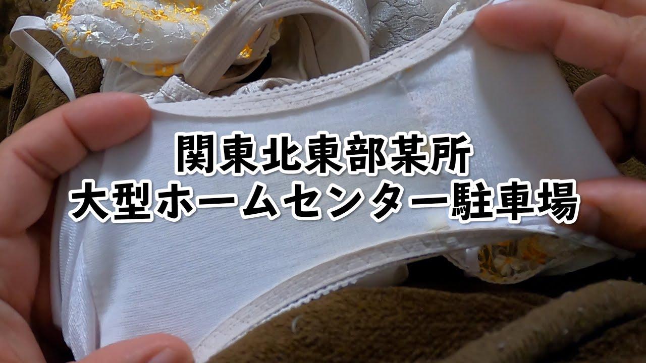 【不法投棄】不法投棄撲滅運動第六弾!