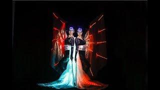 Театрализованное световое шоу на свадьбу