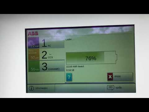 Calculate Charging Speed VW E-Golf And Other EVs Using Chargers Info Screen