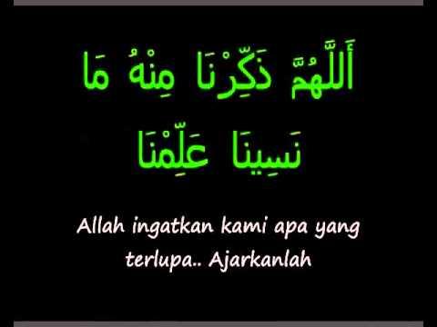 Do'a Khatam Al Qur'an Mp3